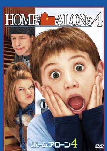 映画『ホーム・アローン4』ポスター