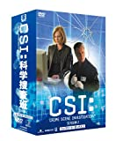 [DVD]CSI:科学捜査班 シーズン2 コンプリートBOX-1
