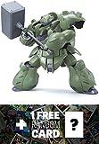 ASW-G-11 Gundam Gusion / Rebake: Gundam