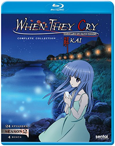 When They Cry Kai [Blu-ray] (Highschool Dxd Best Scene)