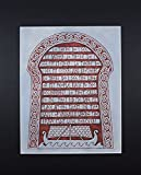Viking Rune Stone Wall Art, Fine Art Print Reproduction of Valhalla Funeral Prayer