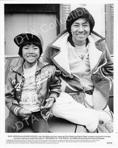 MOVIE PHOTO: REVENGE OF THE NINJA-1983-SHO-KANE KOSUGI-BW ...