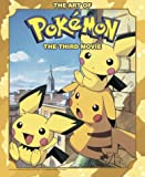 img - for The Art of Pokemon: The Third Movie by Takeshi Shudo (2001-05-10) book / textbook / text book