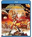 Barbarella: Queen of the Galaxy / Barbarella: Reine de la galaxie (Bilingual) [Blu-ray]