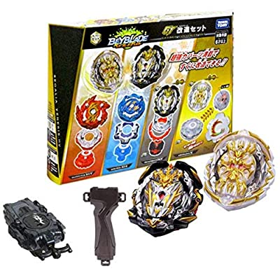 Takara Tomy Beyblade Burst GT B-153 Customize Remodeling Set + B-141 Long Bay Launcher L Clear Black + B-109 Launcher Grip Gun Metallic [Japan Import]: Toys & Games