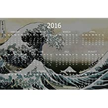 Katsushika Hokusai The Great Wave Of Kanagawa Japanese Artist Print Artwork 2016 Calendar - 12x18