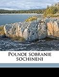 Polnoe Sobranie Sochineni, Mel&apos and Pavel Ivanovich nikov, 114951373X