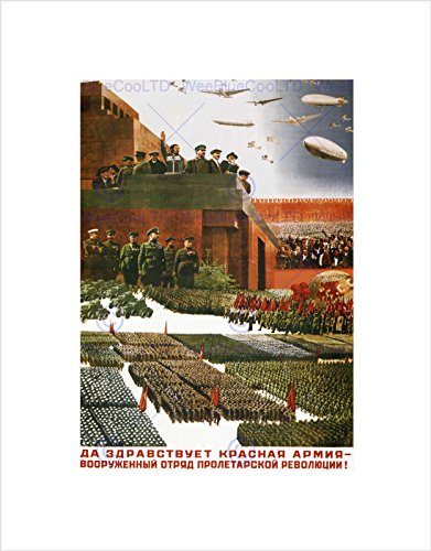 The Art Stop Political Military RED Army Square Moscow Soviet Union Print B12X1057