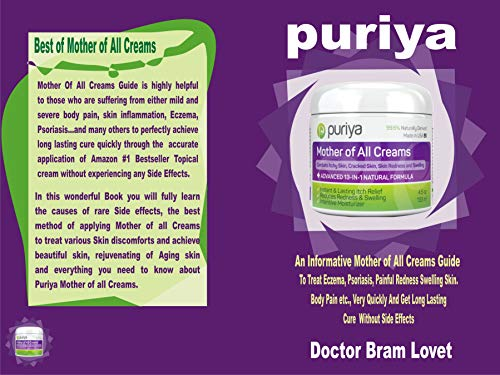 Amazon Com Puriya An Informative Mother Of All Creams Guide To