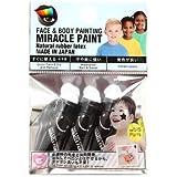 MIRACLE PAINT ミラクルペイント ブラック ※2ml×3本入