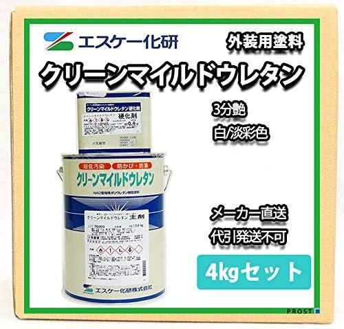 クリーンマイルドウレタン 3分艶 4kgセット 淡彩色 SR-425【メーカー直送便/代引不可】エスケー化研 外壁 塗料