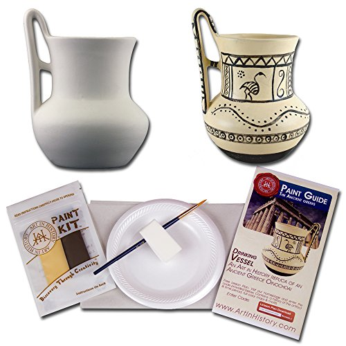 Art In History EDU005 Hands-On History Greek Drinking Vessel (Vessel Protect)