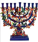 Hand Painted Pomegranate Tree Laser Cut Metal Hanukkah Menorah -by Yair Emanuel