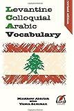 Levantine Colloquial Arabic Vocabulary