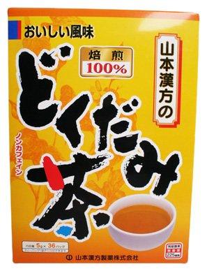 山本漢方製薬 どくだみ茶100%