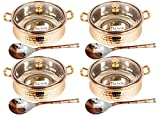 Set of 4 Prisha India Craft SMALL SIZE Handmade Steel Copper Casserole with Lid and Serving Spoon - Set of Copper Handi and Serving Spoon - Bowl Dia - 5.00'' X Height - 2.25'' - Christmas Gift