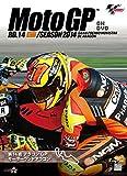 Motor Sports - 2014 Moto Gp Official DVD Round 14 [Japan DVD] WVD-343