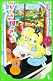 Alice's Adventures in Wonderland and Through the Looking-Glass and What Alice Found There (Japanese Edition) by Lewis Carroll (2010-08-01)