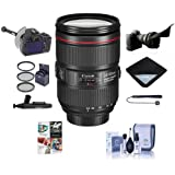 Canon EF 24-105mm f/4L IS II USM AutoFocus Wide Angle Telephoto Zoom Lens U.S.A. Warranty - Bundle 77mm Filter Kit, FocusShifter DSLR Follow Focus, Flex Lens Shade, Software Package more