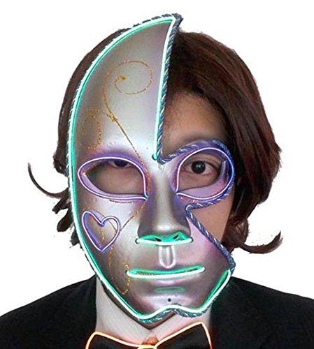 galaxyhkt cosplay EL light up moon heart Venetian Half Face led party mask (green) (Creepy Mask For Sale)