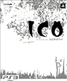 (Strategy of Famitsu) ICO Official Guide Book (2011) ISBN: 4047275697 [Japanese Import]
