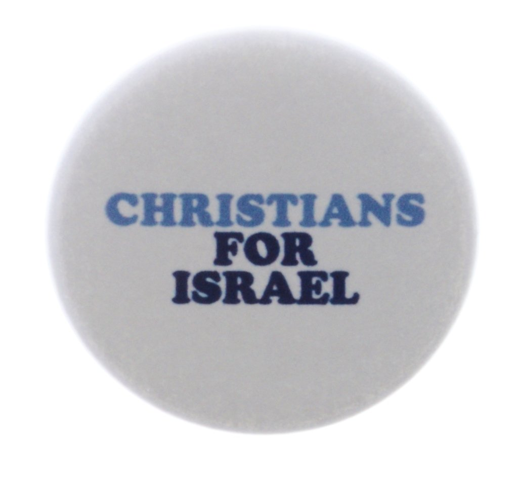 QTY 5 Christians For Israel 2.25'' Bottle Openers w/ Keyrings - Peace