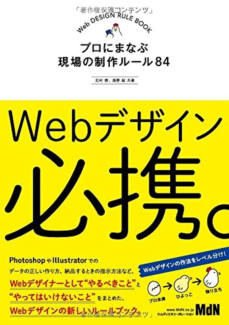 昼寝氷不定いちばんやさしいWordPressの教本第3版 人気講師が教える本格Webサイトの作り方 (「いちばんやさしい教本」)