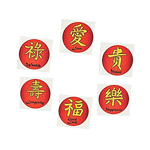 Chinese Fortune Symbol Tattoos (72 Pack)1 1/2