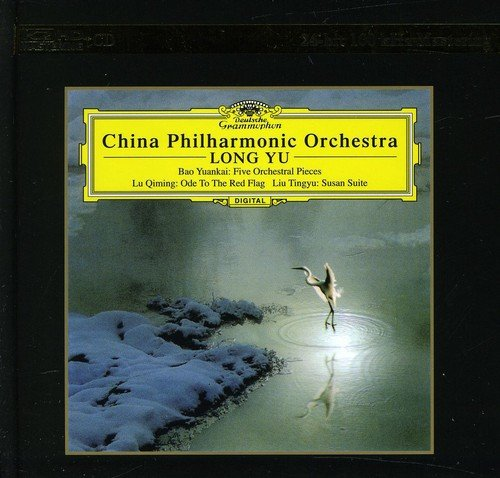 Chinese Orchestral Works (K2 HD Master) by K2 HD Music