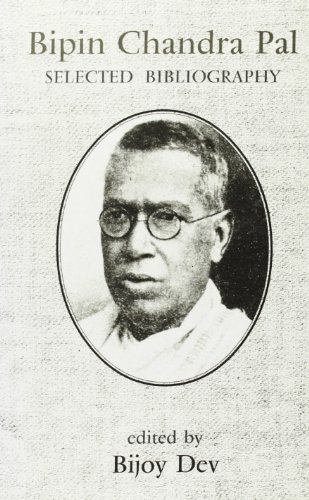 Bipin Chandra PAL Selected Bibliography
