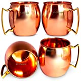 Kangaroo Copper Plated Stainless Steel Mug Brass Handle