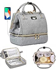 Diaper Bag Backpack KAMLE Multi-Function Waterproof Travel Baby Nappy Bag with Stroller Hooks Insulated Pocket for Baby Care - Grey