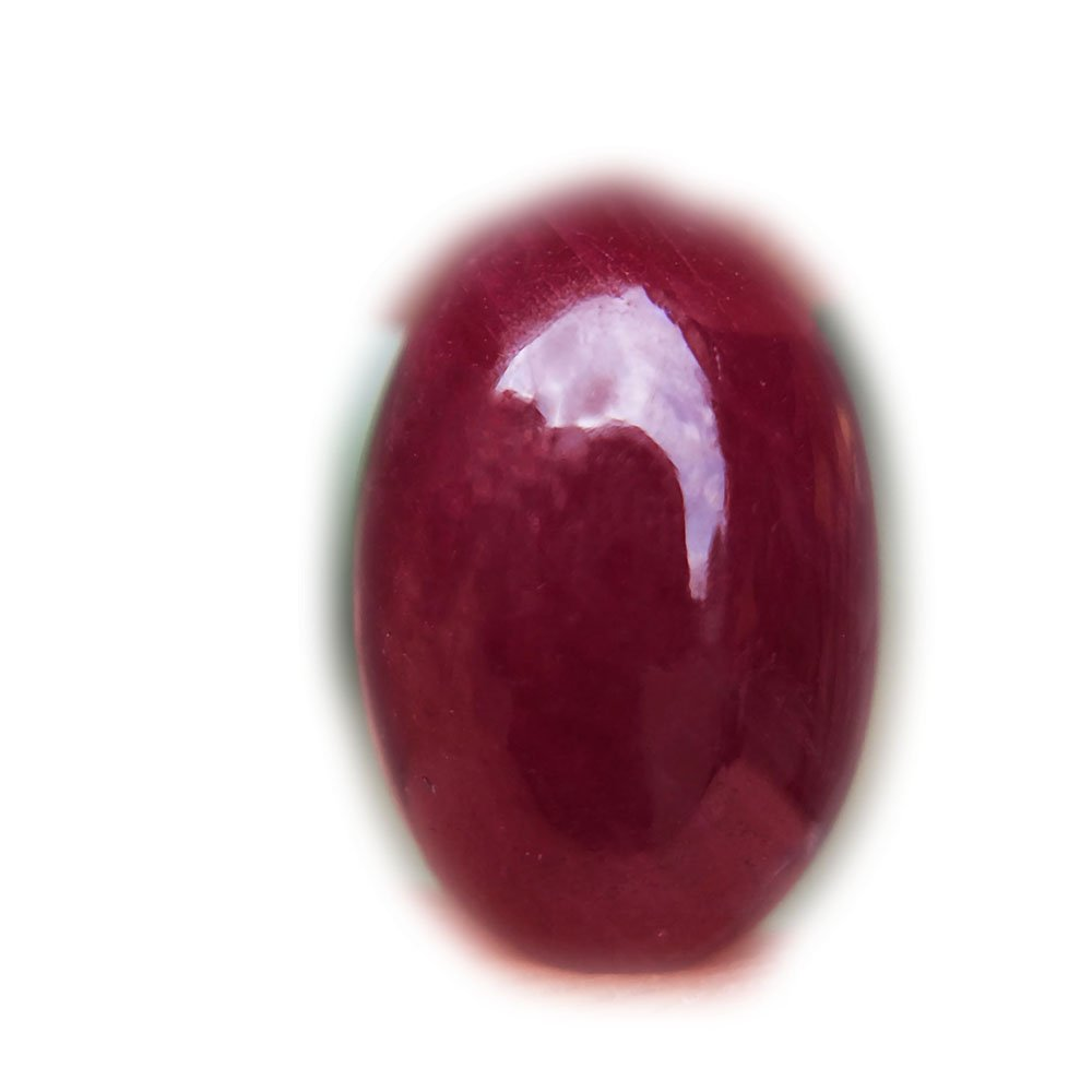 4.80ct Natural Cabochon Unheated Red Ruby Madagascar #B