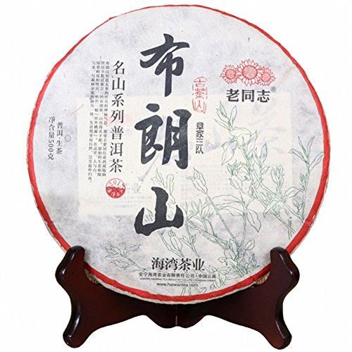 Pu-erh Tea 2017 Old Comrades Famous Mountain Series Brown Mountain Chapter Three Team Pu'er Health Tea 500g/cake tea 普洱茶 2017年老同志 名山系列 布朗山 章家三队 普洱生茶 500克/饼茶 puerh tea puer tea by 老同志