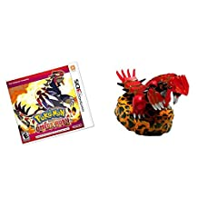 Pokemon Omega Ruby with Collectible Primal Groudon Figurine - Nintendo 3DS
