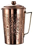 New* CopperBull 2017 Heavy Gauge 1mm Solid Hammered Copper Water Moscow Mule Serving Pitcher Jug with Lid, 2.2-Quart (Engraved Copper)