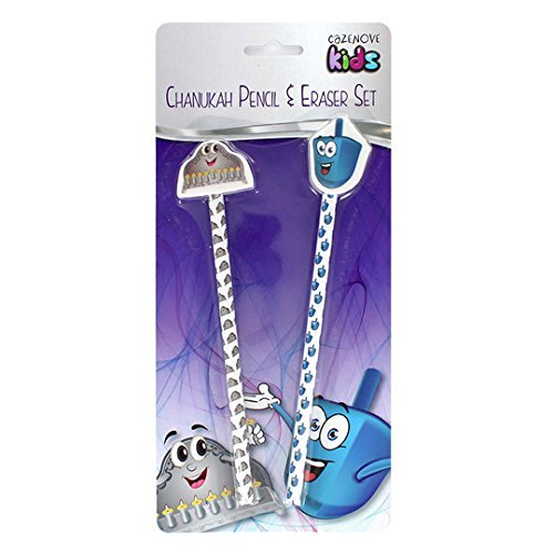 Hanukkah Toy and Game For Children  Pencil and  Eraser Hanukkah Play