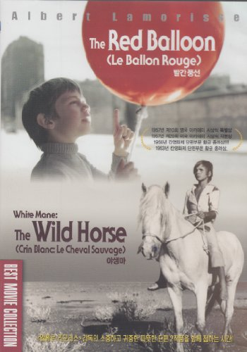 The Red Ballon (Le Ballon Rouge) The Wild Horse White Mane (Crin Blanc Le Cheval Sauvage) Import, All Regions DVD ()