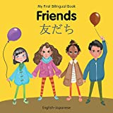 My First Bilingual Book–Friends (English–Japanese)