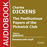 The Posthumous Papers of the Pickwick Club [Russian Edition] | Charles Dickens
