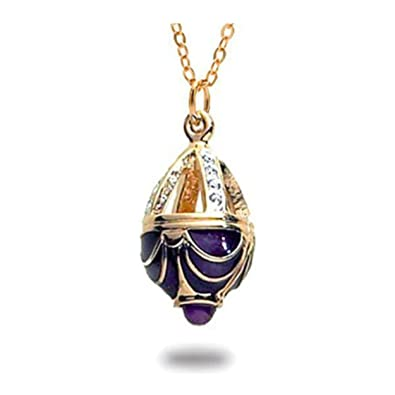 Amazon jeweled basket purple russian imperial egg pendant jeweled basket purple russian imperial egg pendant necklace pricegems museum collection mozeypictures Gallery