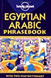 img - for Egyptian Arabic Phrasebook: with Two-Way Dictionary (Lonely Planet) (English and Arabic Edition) by Siona Jenkins (2001-08-01) book / textbook / text book