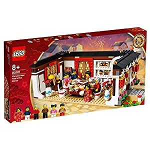 LEGO 80101 Chinese New Year Eve Dinner Special Edition Asia Exclusive