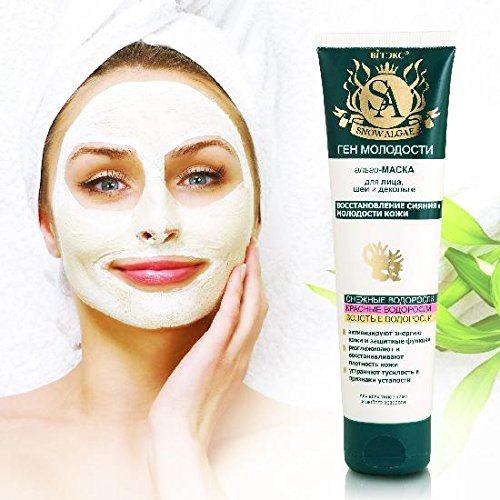 Mask For Face  Neck And Decollete Restore The Radiance And Youth Of The Skin  Smooth And Restore Skin Density 100 Ml