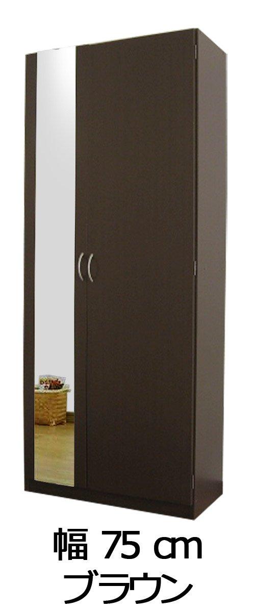 家具工場直販 幅75 ミラー付 シューズボックス (ブラウン) 日本製 下駄箱 多目的収納 家具ファクトリー (ブラウン(木目)) B00ECK27UU ブラウン(木目) ブラウン(木目)
