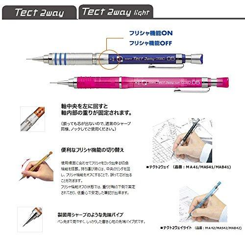 Zebra Mechanical Pencil, Tect 2 Way, 0.5mm, Silver Body (MA41-S) Photo #3