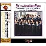 天使的歌声 15首无比优美的世界名曲(CD)