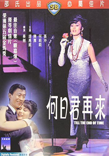 Movie (Asia - Import, NTSC Format)