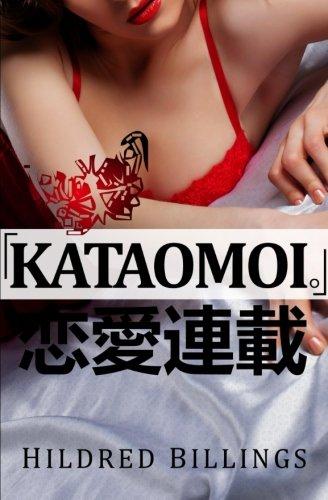Kataomoi. (Ren'Ai Rensai) (Volume 4)