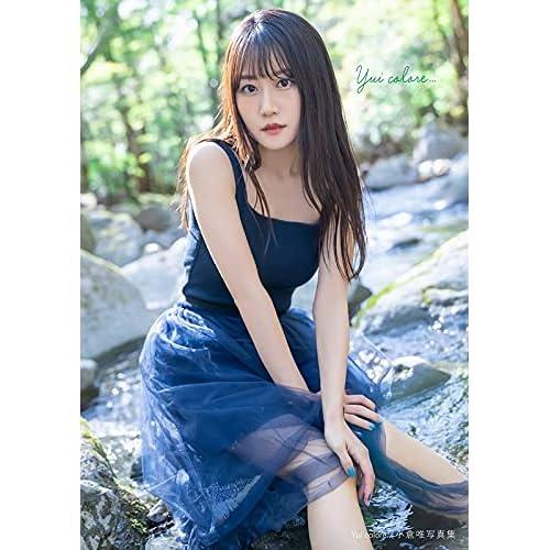小倉唯 Yui colore 表紙画像